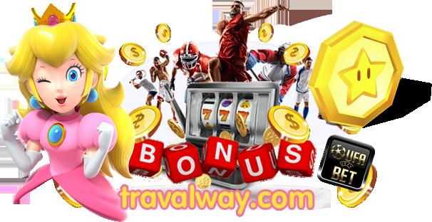 travalway.com Logo
