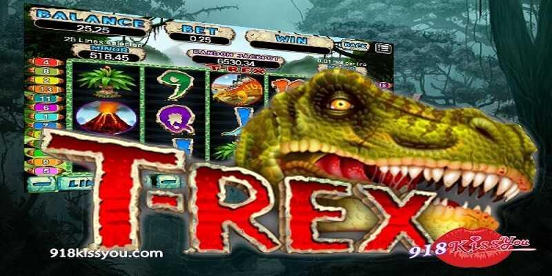 T-Rex-หน้าปก