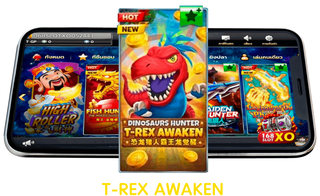 T-Rex-เลือกเกม