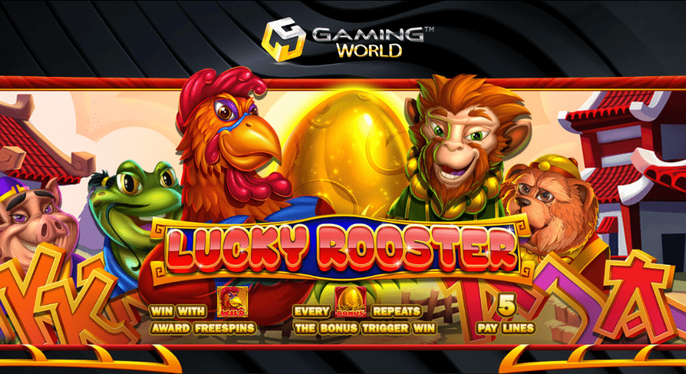 Lucky Rooster-ไก่กับลิง
